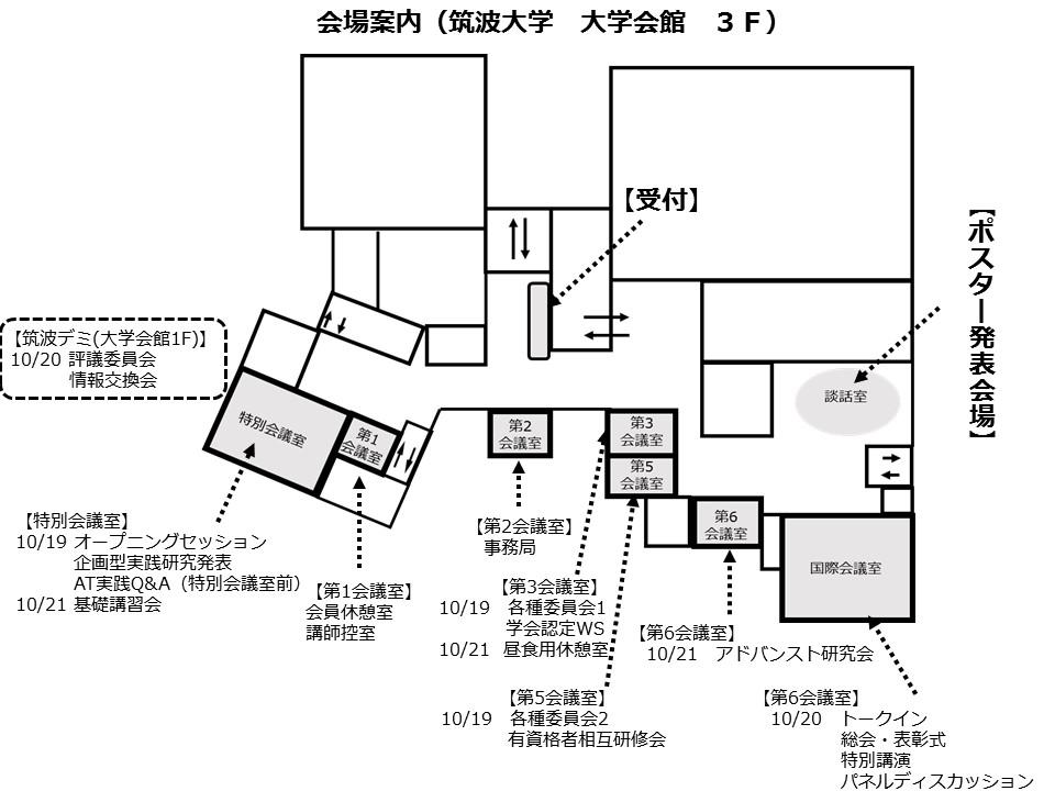 大会会場マップ.jpg